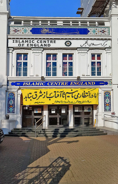 Islamic Centre of England