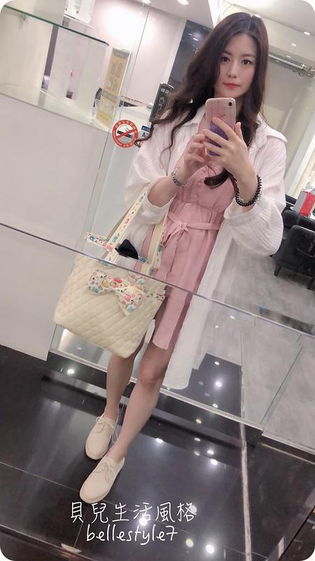 batch_beauty_1591777750294