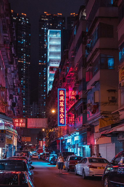 Tsuen Wan, HK