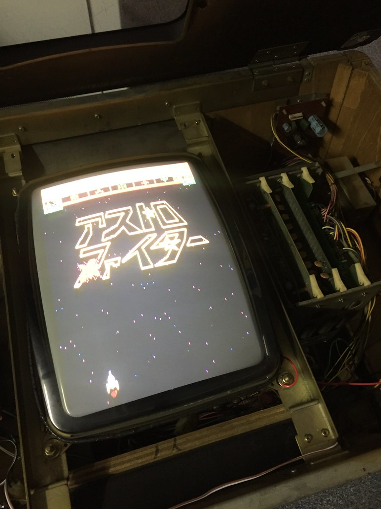 [VDS] ASTRO FIGHTER / DATA EAST 1979 50163112366_963109d5a0_b