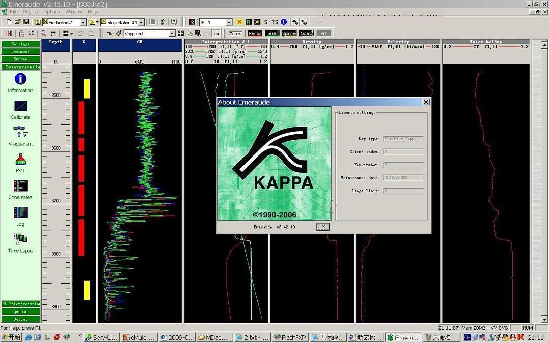 Working with KAPPA Emeraude 2.42.10 full license