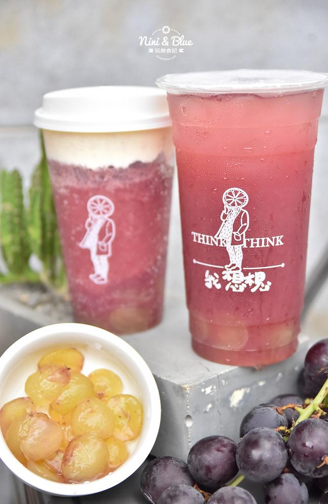 我想想 葡萄柚綠 芒果 台中特色手搖飲料店18
