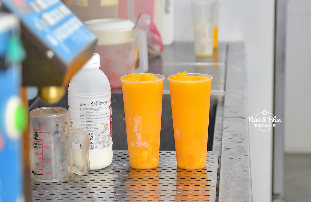 我想想 葡萄柚綠 芒果 台中特色手搖飲料店09