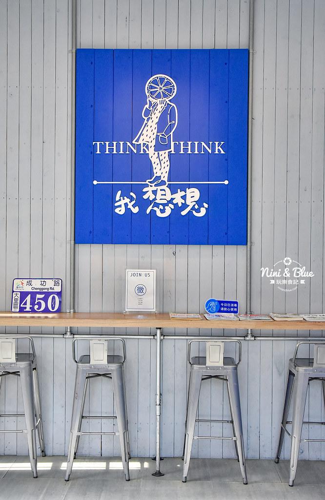 我想想 葡萄柚綠 芒果 台中特色手搖飲料店29