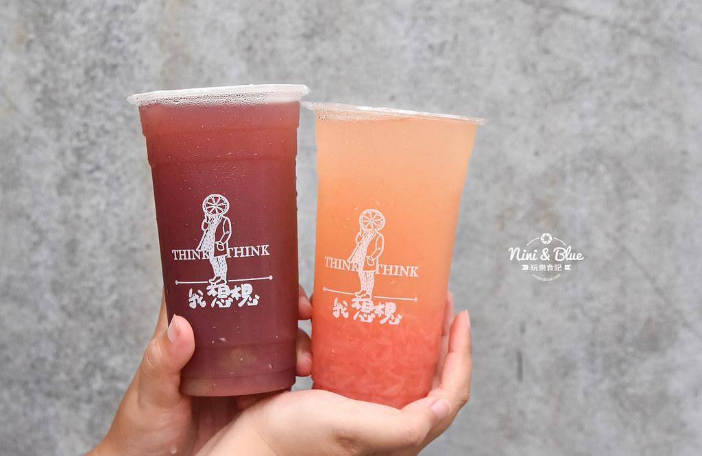我想想 葡萄柚綠 芒果 台中特色手搖飲料店26
