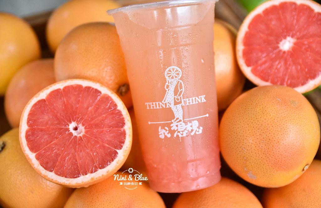 我想想 葡萄柚綠 芒果 台中特色手搖飲料店19