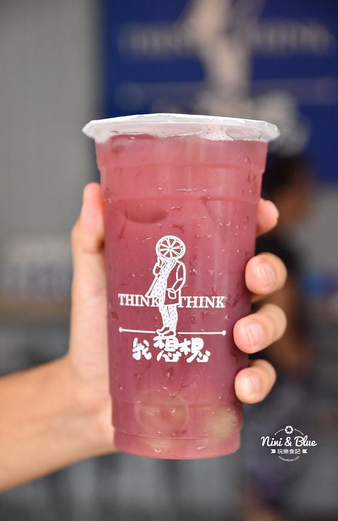 我想想 葡萄柚綠 芒果 台中特色手搖飲料店14