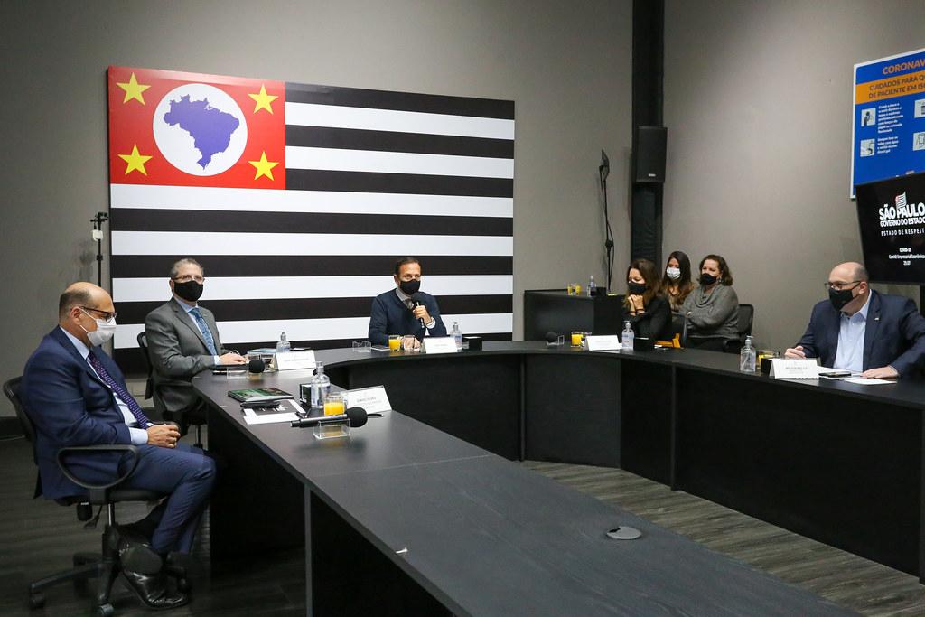 Reunião Virtual do Comitê Empresarial Econômico