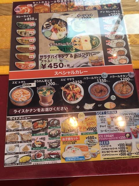 神戸インドカレーのチキンカレー
