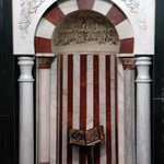 Damascus Umayyad (or Great) Mosque (Jamia al-Umawi) 708-715 Umayyad Prayer Hall Mihrab west (hanbali) (1e)