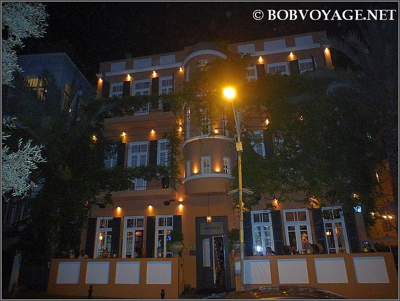 הכניסה ל-הוטל מונטיפיורי (Hotel Montefiore)