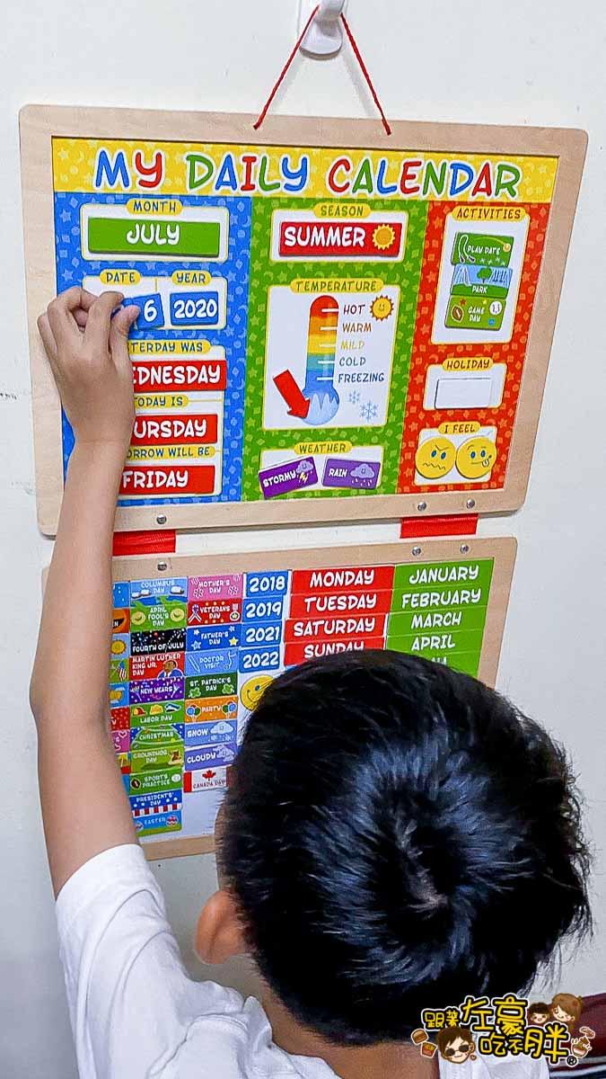 Melissa Doug 瑪莉莎 兒童玩具-50
