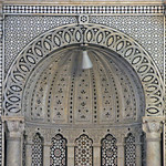 Damascus Umayyad (or Great) Mosque (Jamia al-Umawi) 708-715 Umayyad Prayer Hall Mihrab east (hanafi) Conch