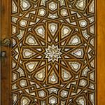 Damascus Umayyad (or Great) Mosque (Jamia al-Umawi) 708-715 Umayyad Prayer Hall south Wall Door