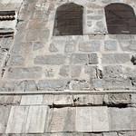 Damascus Umayyad (or Great) Mosque (Jamia al-Umawi) 708-715 Umayyad south Wall Portrait Reused Byzantine (1e)