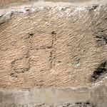 Damascus Umayyad (or Great) Mosque (Jamia al-Umawi) 708-715 Umayyad south Wall Masons Mark