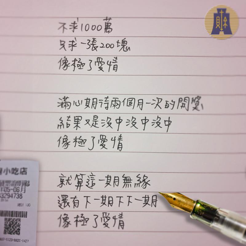 中華民國財政部