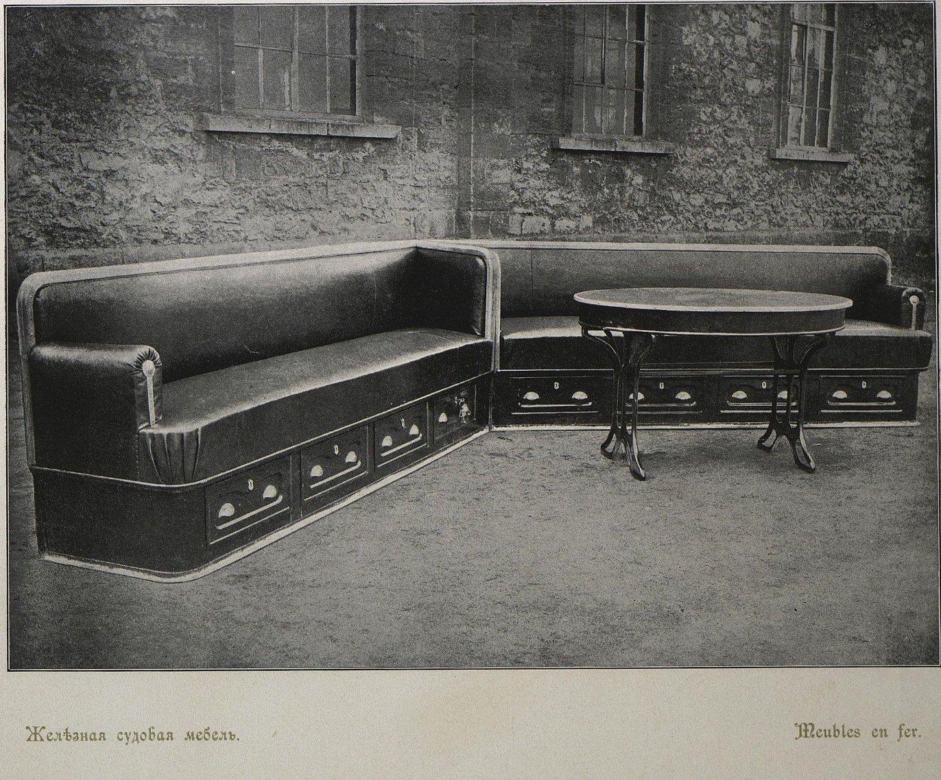Железная судовая мебель