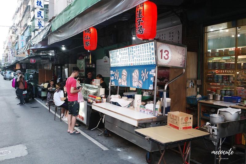 三重,三重冰品推薦,三重冰店,三重芒果冰,十三甜品棧,台北 @陳小可的吃喝玩樂