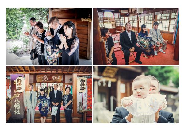 山口八幡社(愛知県瀬戸市) ご祈祷は予約制 家族の集合写真