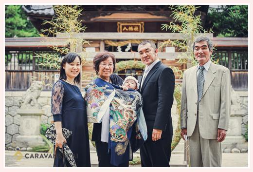 山口八幡社へお宮参り 茅の輪をバックに集合写真 愛知県瀬戸市