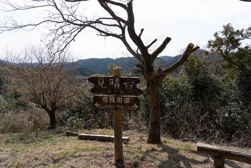 20200224_karasubayama_0252.jpg
