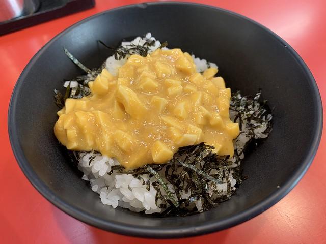 Japanese Ramen Noodle (Iekei Ramen) / Egg Dumpling Bowl