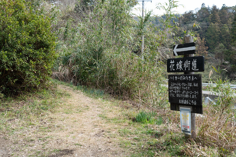 20200224_karasubayama_0011.jpg