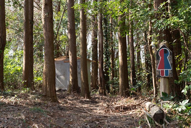 烏場山(花嫁街道)のバイオトイレ
