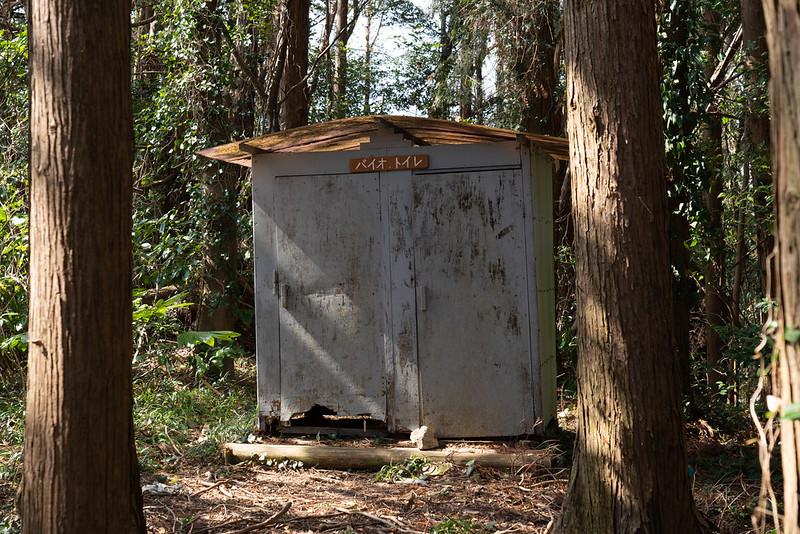 花嫁街道のバイオトイレ