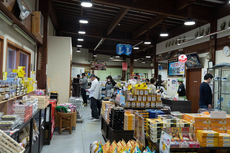 20200224_karasubayama_0533.jpg