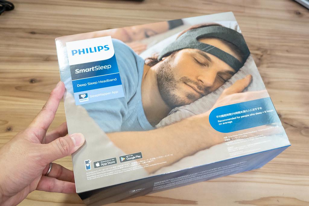 PHILIPS_SmartSleep-2