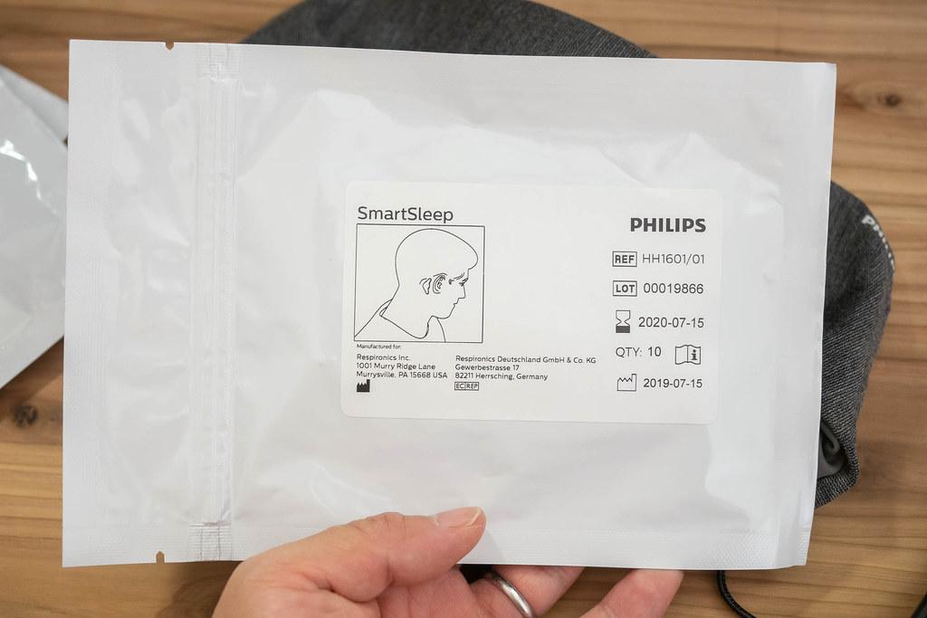 PHILIPS_SmartSleep-14