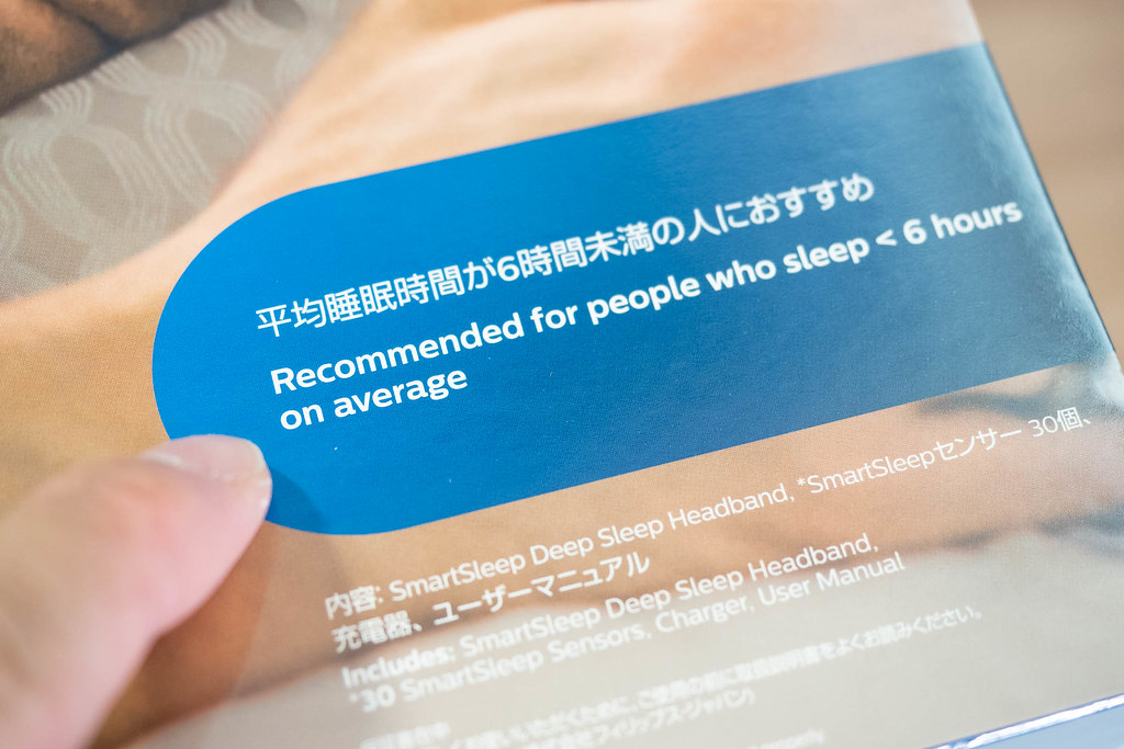 PHILIPS_SmartSleep-3