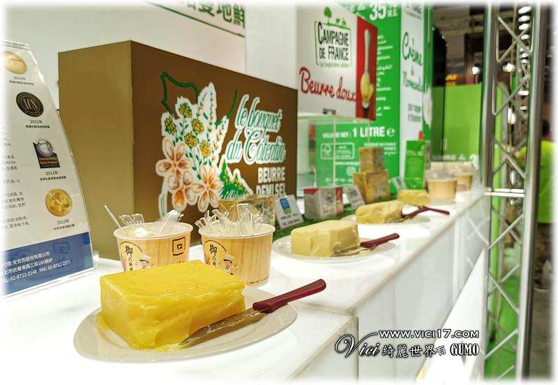 綠山農場烘焙展047