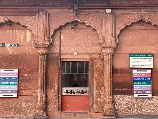 City Monument - Corona-Era Jama Masjid, Old Delhi
