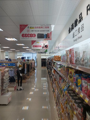 台中市中區寶雅POYA二樓賣場空間