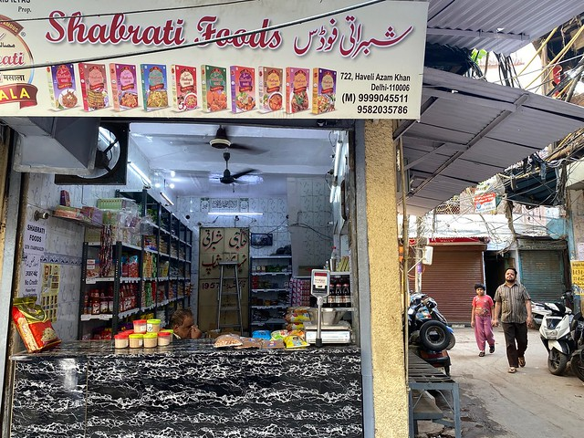 City Obituary - Shabrati Nihari, Shop, Haveli Azam Khan