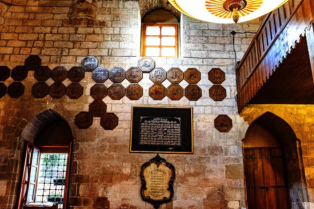 Bajrakli Mosque--Belgrade 2