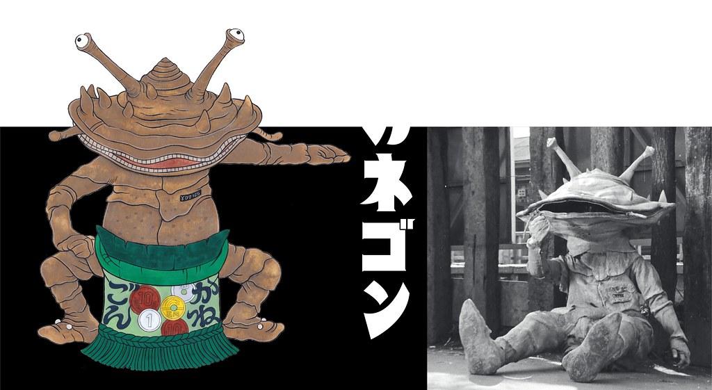 怪獸的相撲對決!「超人力霸王怪獸 對 AKOMEYA TOKYO」石黑亞矢子設計限定怪獸聯名商品 8 月 21 日登場!(ウルトラ怪獣 対 アコメヤトウキョウ)