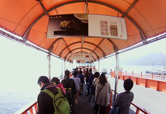 Waiting for ferry to Miyajima, April 2016
