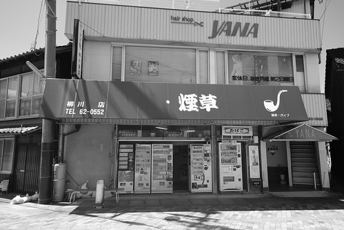 31-07-2020 Zentsuji City, Kagawa pref (39)
