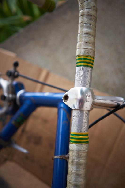 Vélo Gitane fin des années 70 50173218258_5296e61418_c
