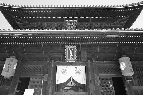 31-07-2020 Zentsuji City, Kagawa pref (24)