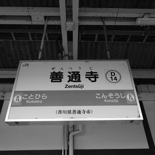 31-07-2020 Zentsuji City, Kagawa pref (2)