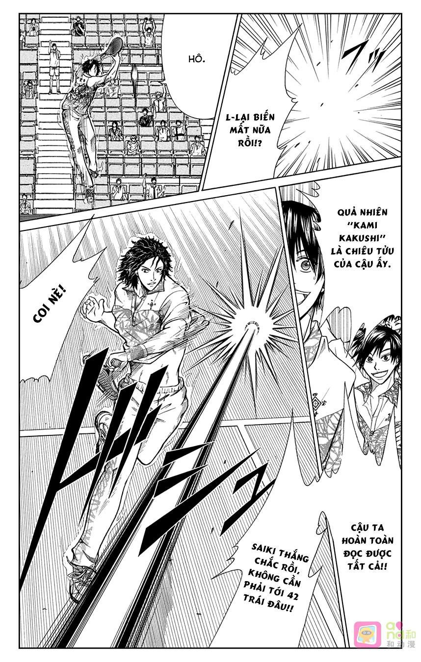 Hoàng tử Tennis chap 333 - Trang 11