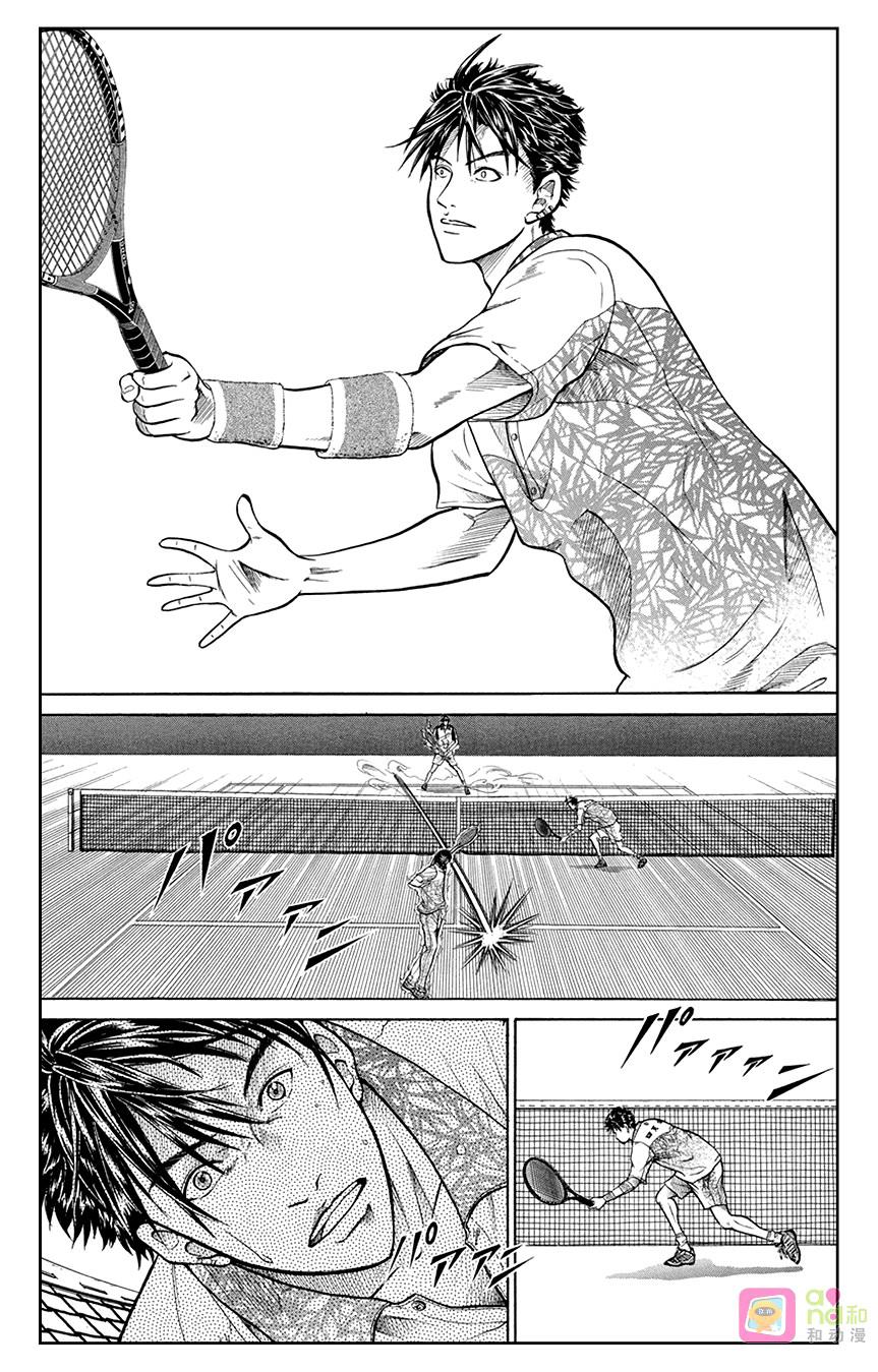 Hoàng tử Tennis chap 333 - Trang 14