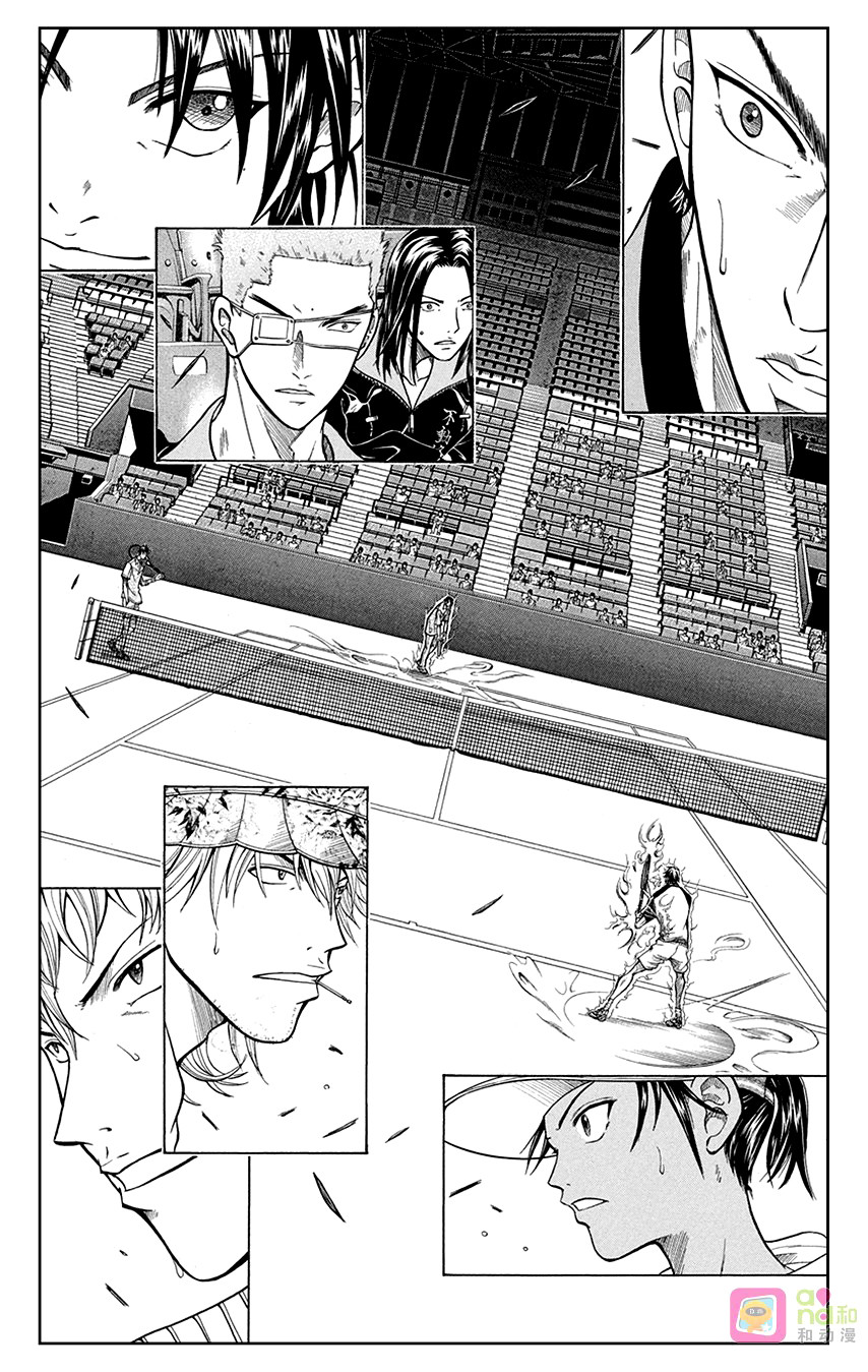 Hoàng tử Tennis chap 333 - Trang 5