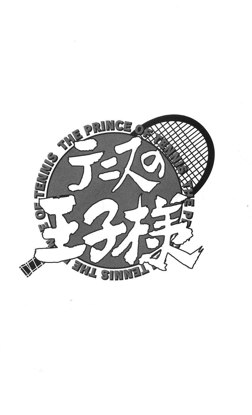 Hoàng tử Tennis chap 335 - Trang 17