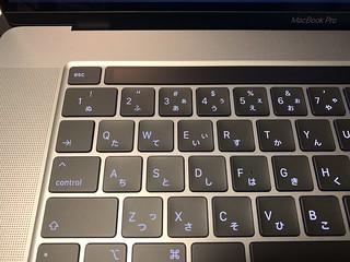 MacBook Pro 16 [2019]